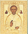 Religious icons: St. Nicholas the Wonderworker no.54