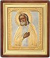 Religious icons: Holy Venerable Seraphim of Sarov - 6