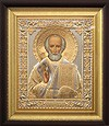 Religious icons: St. Nicholas the Wonderworker - 18