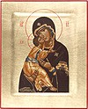 Religious icons: Most Holy Theotokos of Vladimir