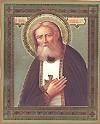 Religious Orthodox icon: Holy Venerable Seraphim the Wonderworker of Sarov - 5