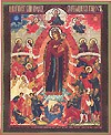 Religious Orthodox icon: Theotokos the Joy of All Who Sorrow