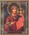 Religious Orthodox icon: Theotokos of Smolensk - 1
