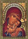 Religious Orthodox icon: Theotokos of Kasperova