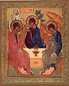 Religious Orthodox icon: Holy Trinity - 2
