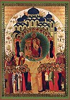 Religious Orthodox icon: Theotokos In Thee We rejoice