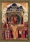 Religious Orthodox icon: Theotokos In Thee We rejoice