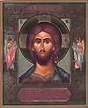 Religious Orthodox icon: Christ the Pantocrator - 6