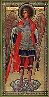 Religious Orthodox icon: Holy Archangel Michael - 1