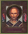 Religious Orthodox icon: Holy Hierarch Nicholas the Wonderworker - 4