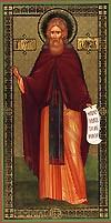 Religious Orthodox icon: Holy Venerable Sergius of Radonezh