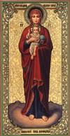 Religious Orthodox icon: Theotokos of Balaam