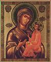 Religious Orthodox icon: Theotokos of Tikhvin - 3