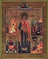 Religious Orthodox icon: Holy Great Martyr and Healer Pantheleimon