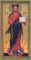 Religious Orthodox icon: Christ the Pantocrator - 7