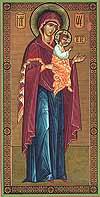 Religious Orthodox icon: Theotokos of Kosinsk