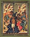 Religious Orthodox icon: Theophany