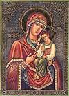Religious Orthodox icon: Theotokos of Peschansk