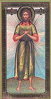 Religious Orthodox icon: Holy Venerable Alexis a Man of God