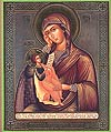 Religious Orthodox icon: Theotokos the Mitigation of Disease