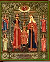 Religious Orthodox icon: Holy Royal Martyrs of Russia