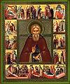 Religious Orthodox icon: Holy Venerable Sergius of Radonej (with life scenes)