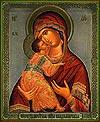 Religious Orthodox icon: Theotokos of Vladimir - 5