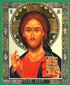 Religious Orthodox icon: Christ the Pantocrator - 8