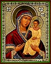 Religious Orthodox icon: Theotokos of Seliger