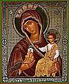 """Religious Orthodox icon: Theotokos """"Corpulent Mountain"""""""