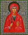 Religious Orthodox icon: Holy Great Martyr Anastasia
