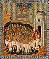 Religious Orthodox icon: Holy Forty Martyrs of Sebastia