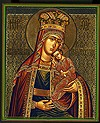 "Religious Orthodox icon: Theotokos ""From Troubles Suffering"""