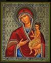 """Religious Orthodox icon: Theotokos """"Upbringing"""""""