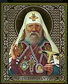 Religious Orthodox icon: Holy Hierarch Tikhon the Patriarch of Moscow, Confessor