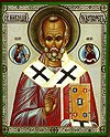 Religious Orthodox icon: Holy Hierarch Nicholas the Wonderworker - 9