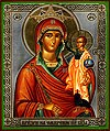 Religious Orthodox icon: Theotokos Hearken Unto My Meekness