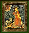 Religious Orthodox icon: Holy Metropolitan Alexis of Moscow