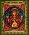 Religious Orthodox icon: Theotokos of the Sign