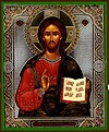 Religious Orthodox icon: Christ the Pantocrator - 10