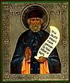 Religious Orthodox icon: Holy Venerable Vitalius