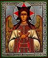 Religious Orthodox icon: The Good Silence
