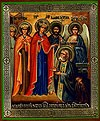 Religious Orthodox icon: The Appearance of the Most Holy Theotokos to Holy Venerable Seraphim of Sarov the Wonderworker on the Day of Annunciation