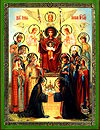 Religious Orthodox icon: The Kievan laudation (Eulogy) of the Most Holy Theotokos