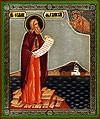 Religious Orthodox icon: Holy Venerable Herman of Alaska