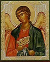 Religious Orthodox icon: Holy Archangel Jegudiel