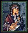 Religious Orthodox icon: Theotokos the Healer of Sorrows