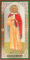Religious Orthodox icon: Holy Prophet Elijah - 2