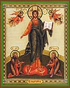 Religious Orthodox icon: Christ the Pantocrator (standing)