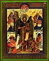 Religious Orthodox icon: St. John the Baptist